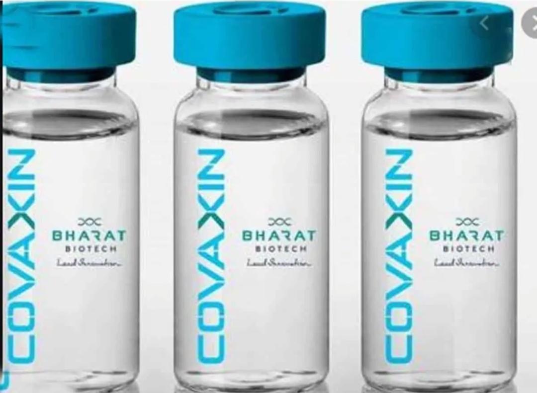 Covaxin की WHO लिस्टिंग के लिए समीक्षा प्रक्रिया शुरू: भारत बायोटेक 17