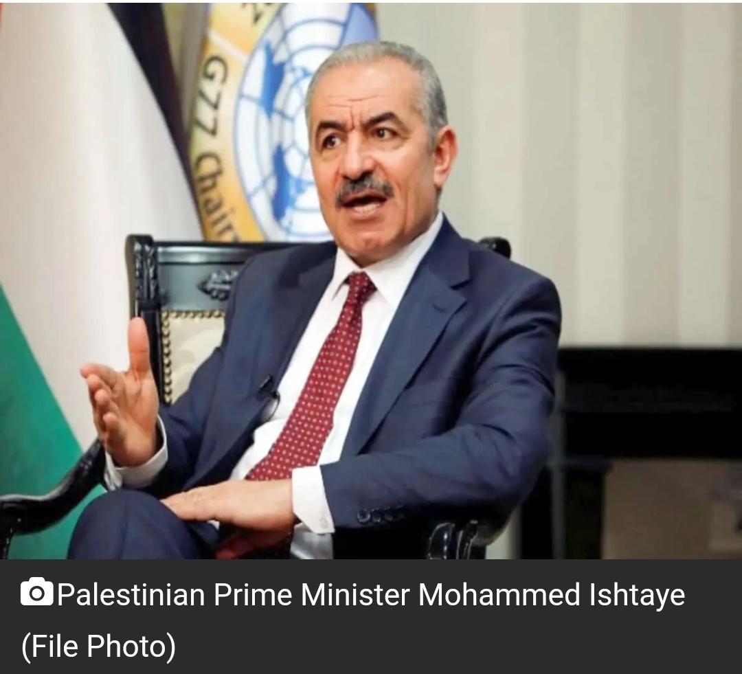 'इजरायल को फिलिस्तीन के साथ शांति समझौते का पालन करना चाहिए' 17
