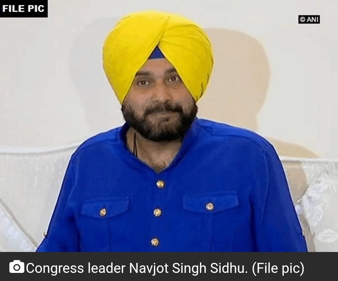 नवजोत सिंह सिद्धू होंगे पंजाब कांग्रेस के अध्यक्ष : सूत्र 4