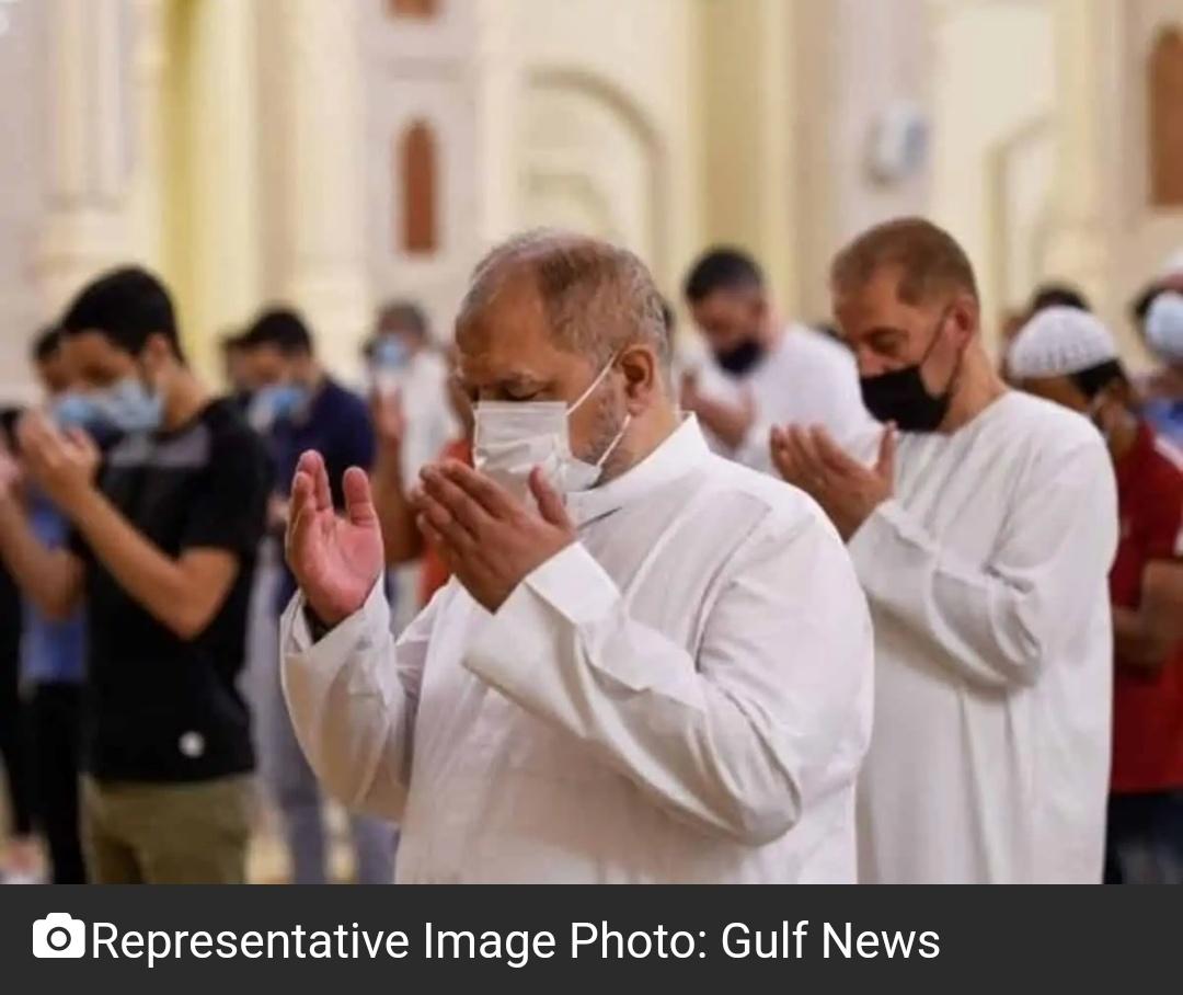 UAE: बच्चों, वरिष्ठ नागरिकों को ईद अल-अधा की सार्वजनिक प्रार्थना में शामिल होने की अनुमति नहीं है 14