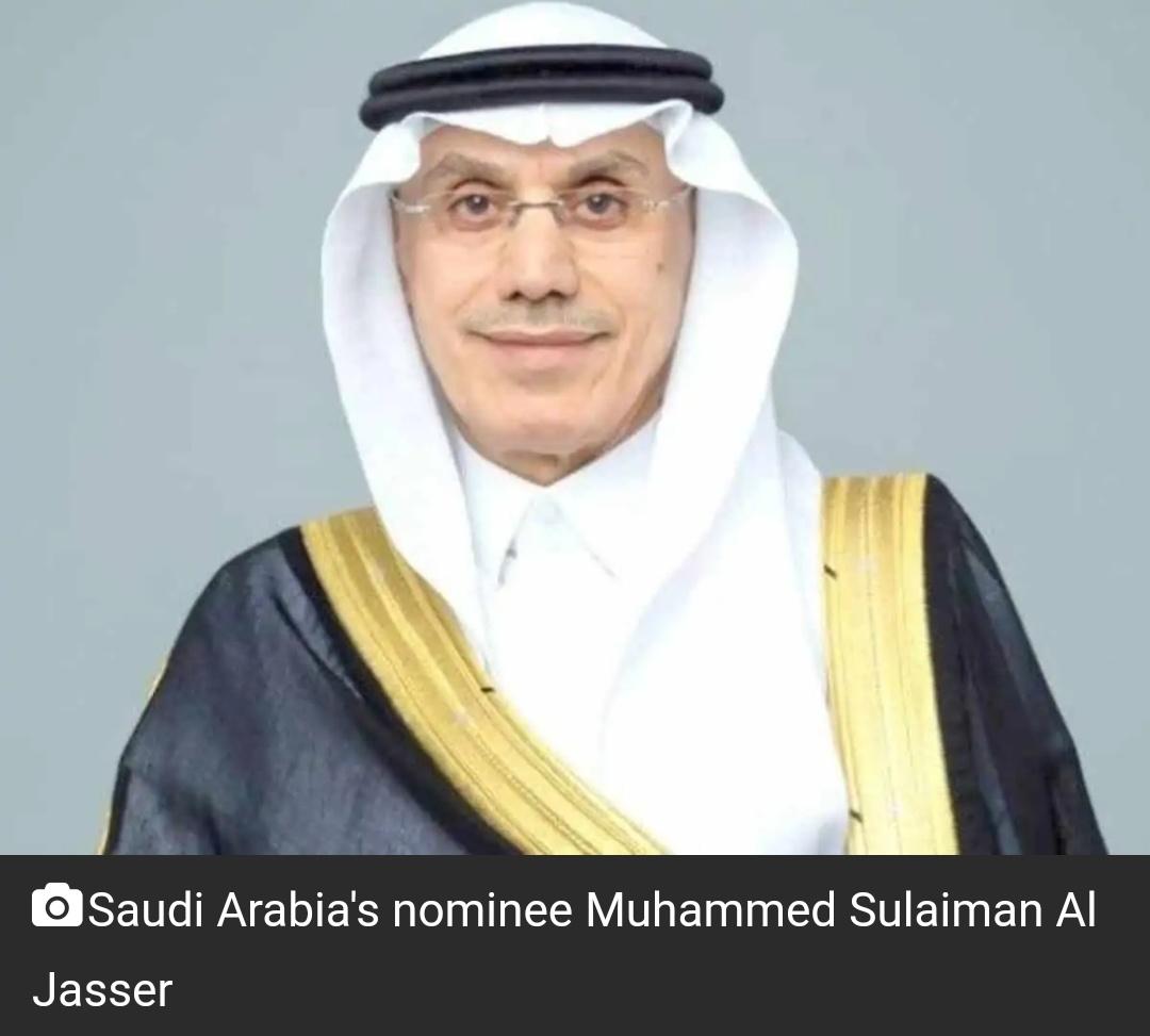 इस्लामिक डेवलपमेंट बैंक ने सऊदी द्वारा नामित को नया अध्यक्ष चुना! 12