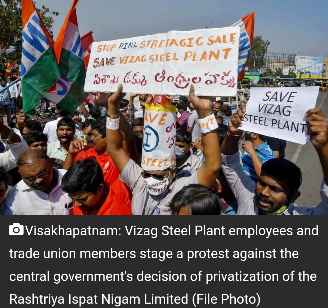 विशाखापत्तनम स्टील प्लांट के समर्थक दिल्ली में कर सकते हैं विरोध प्रदर्शन! 2
