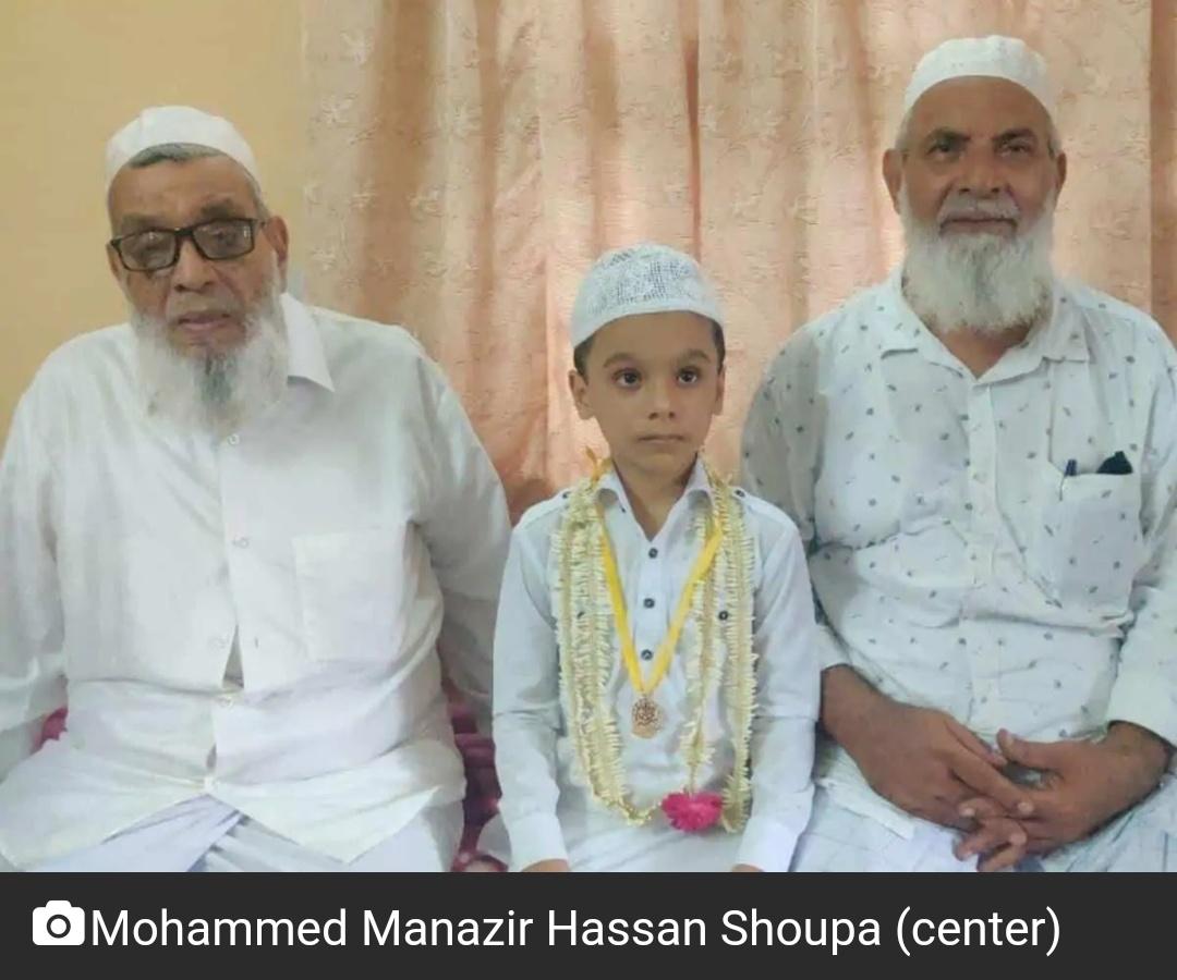 मिलिए 6 साल की उम्र में हाफिज बने मोहम्मद मनजीर हसन से! 1