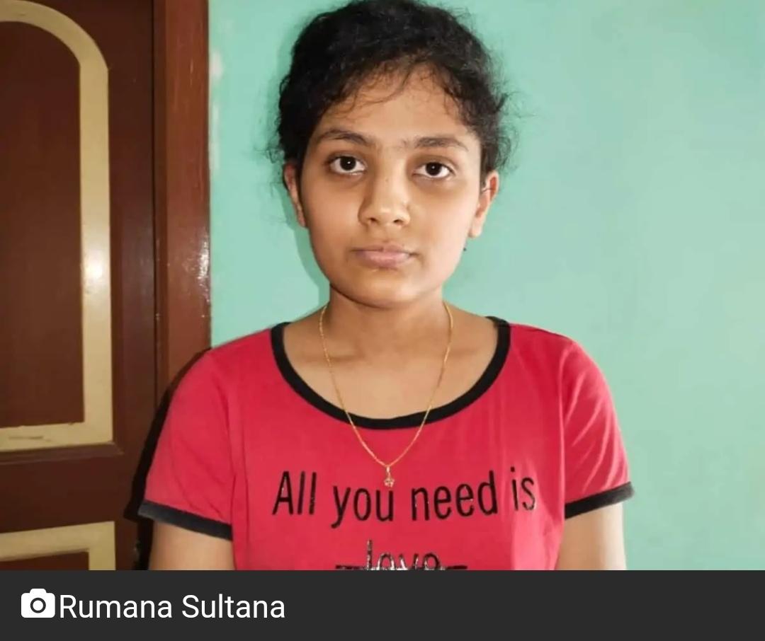 रुमाना सुल्ताना ने बंगाल में HS परीक्षा में टॉप किया, 500 में से 499 अंक हासिल कर रचा इतिहास! 3