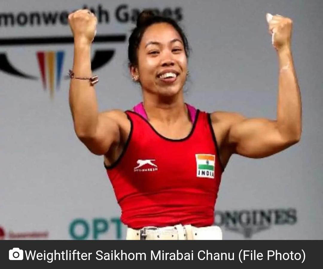 ओलंपिक में भारत: मीराबाई चानू को मिला देश का पहला पदक 10