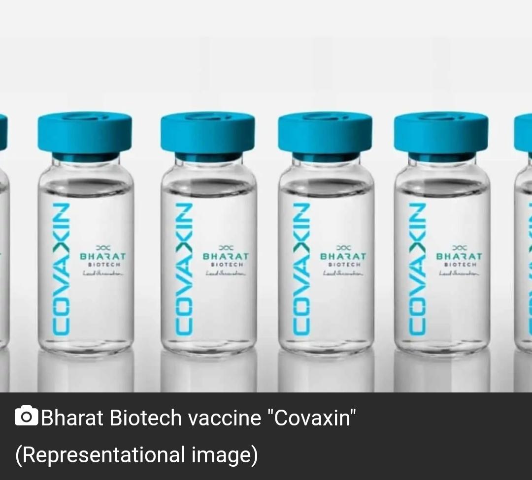 ब्राजील ने भारत बायोटेक के कोवैक्सिन क्लिनिकल परीक्षण को निलंबित किया 2