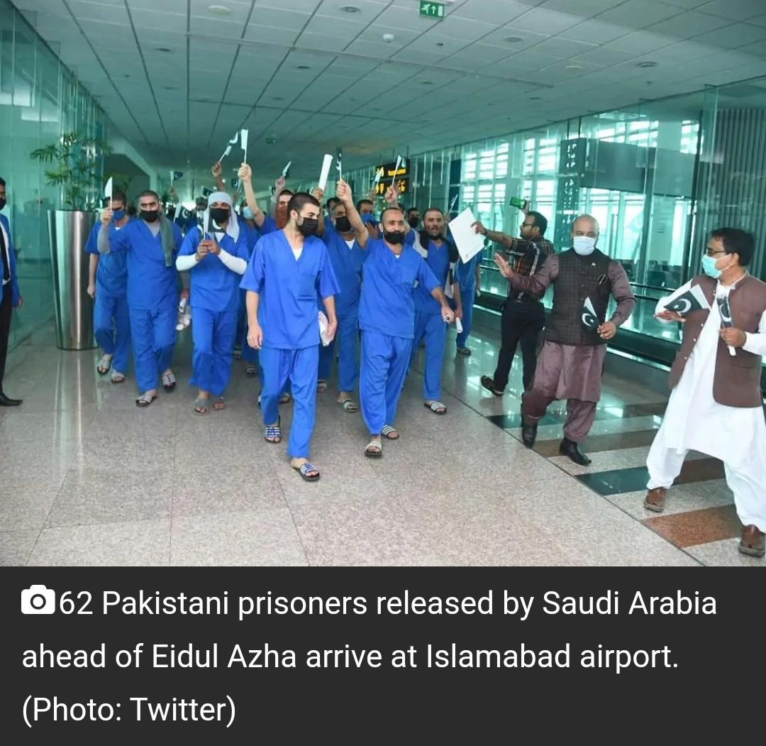 सऊदी अरब ने ईद पर 62 पाकिस्तानी कैदियों को रिहा किया 14