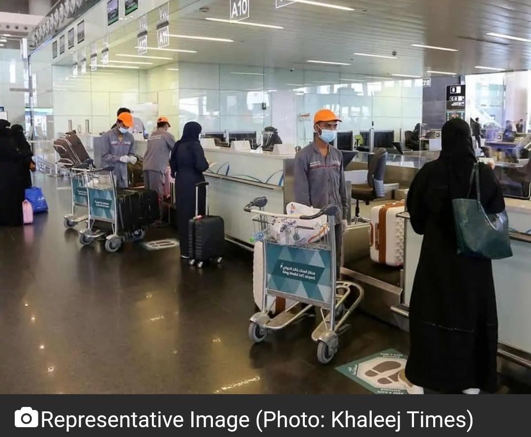 इंडोनेशिया में फंसे 200 नागरिकों को वापस लाएगा सऊदी! 11