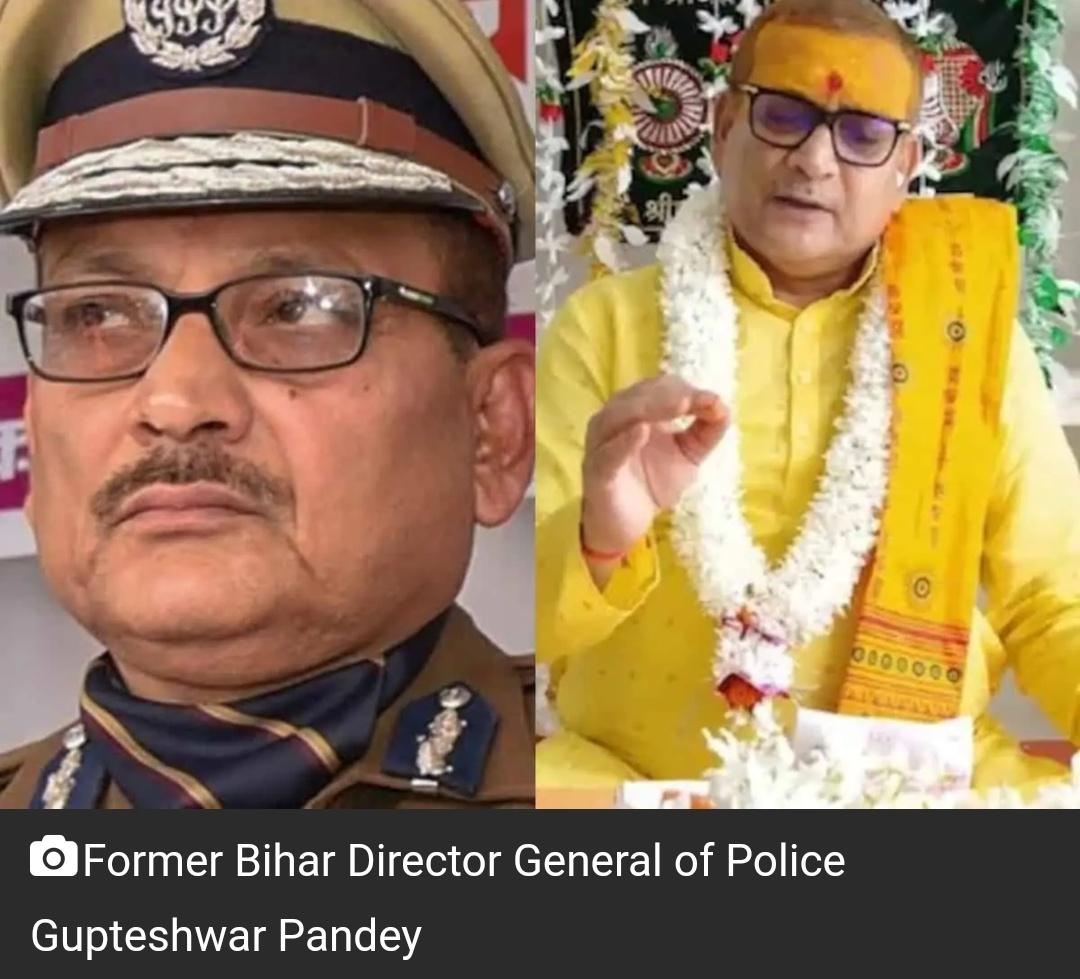 बिहार के पूर्व डीजीपी बने मथुरा में उपदेशक! 10