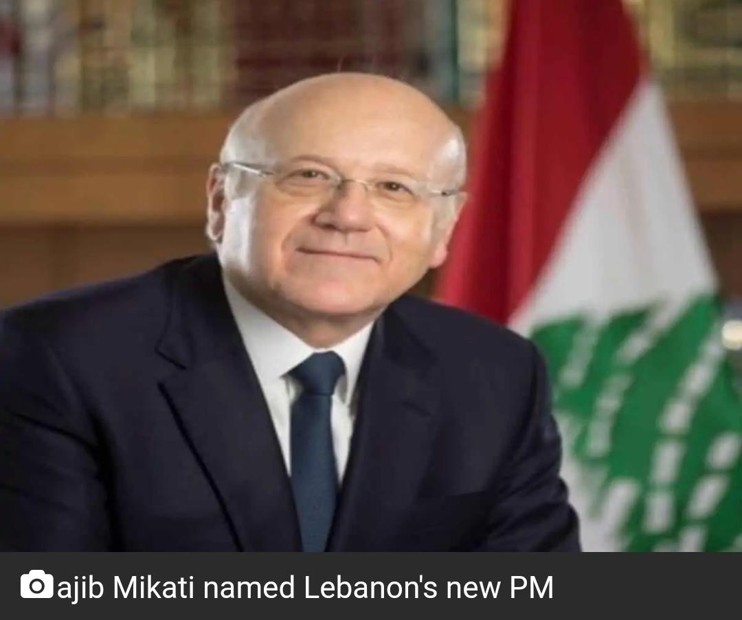 नजीब मिकाती बने लेबनान के नए प्रधानमंत्री! 3