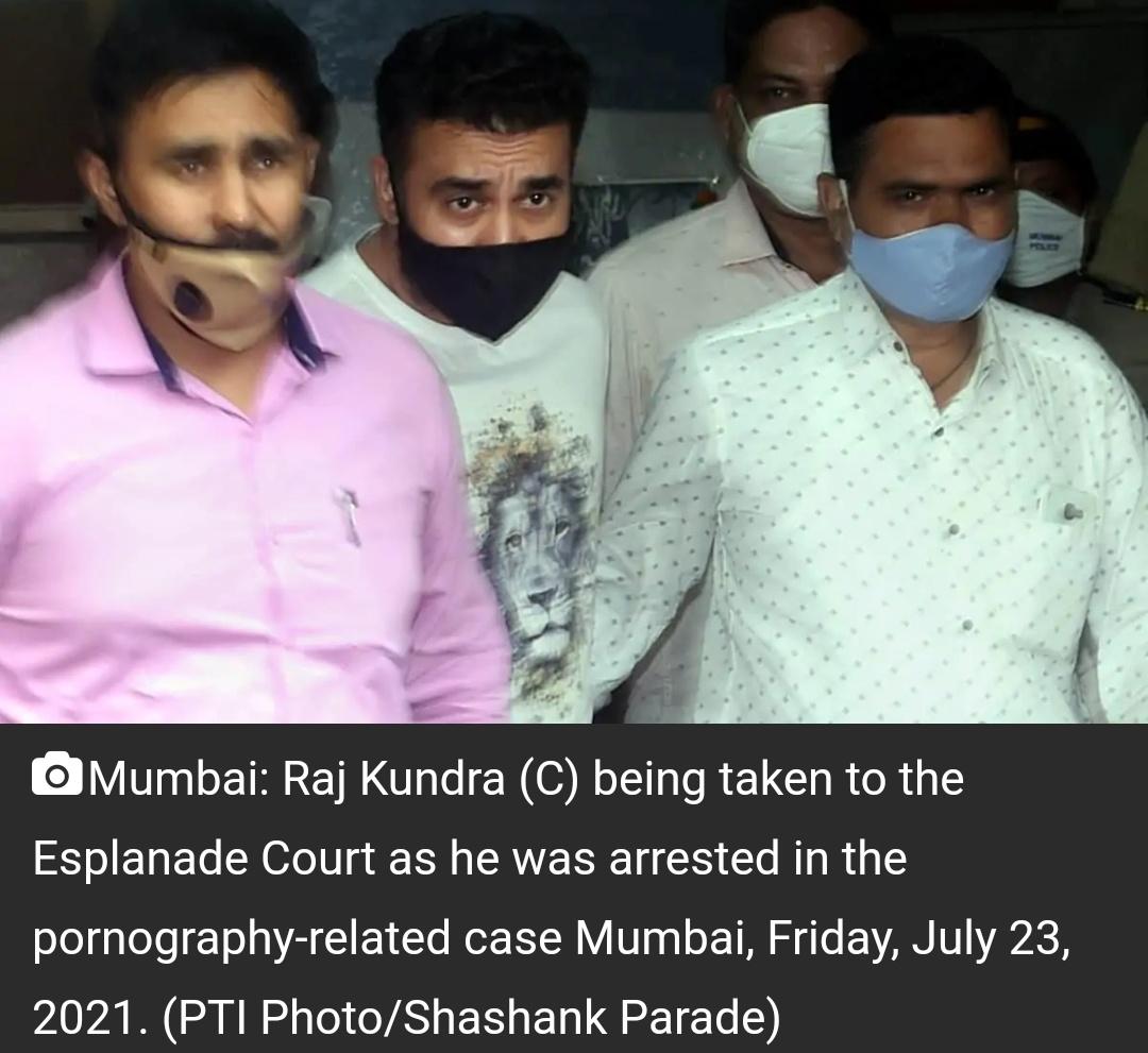 पोर्न मामला: राज कुंद्रा की न्यायिक हिरासत फिर बढ़ी! 8