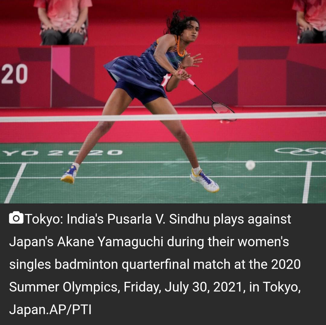 ओलंपिक में भारत: सिंधु ने महिला बैडमिंटन सेमीफाइनल में प्रवेश किया 3