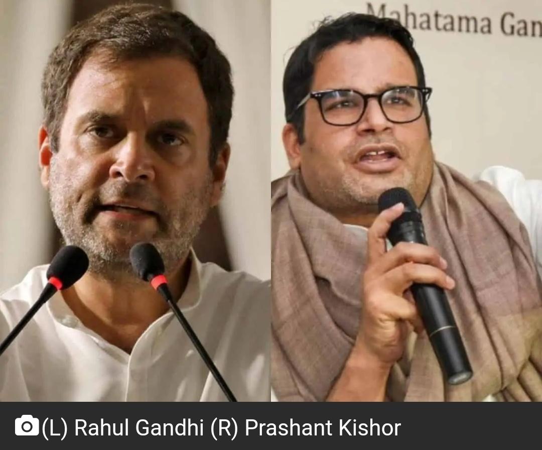 कांग्रेस के करीब पहुंच रहे राजनीतिक रणनीतिकार प्रशांत किशोर 18