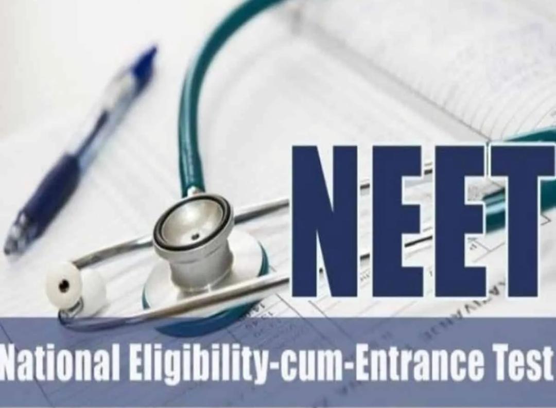 एनटीए ने एनईईटी-यूजी के लिए संशोधित कोटा अधिसूचित किया 20