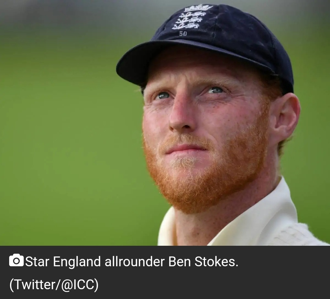 मानसिक स्वास्थ्य को प्राथमिकता देने के लिए बेन स्टोक्स ने क्रिकेट से लिया अनिश्चितकालीन ब्रेक 2