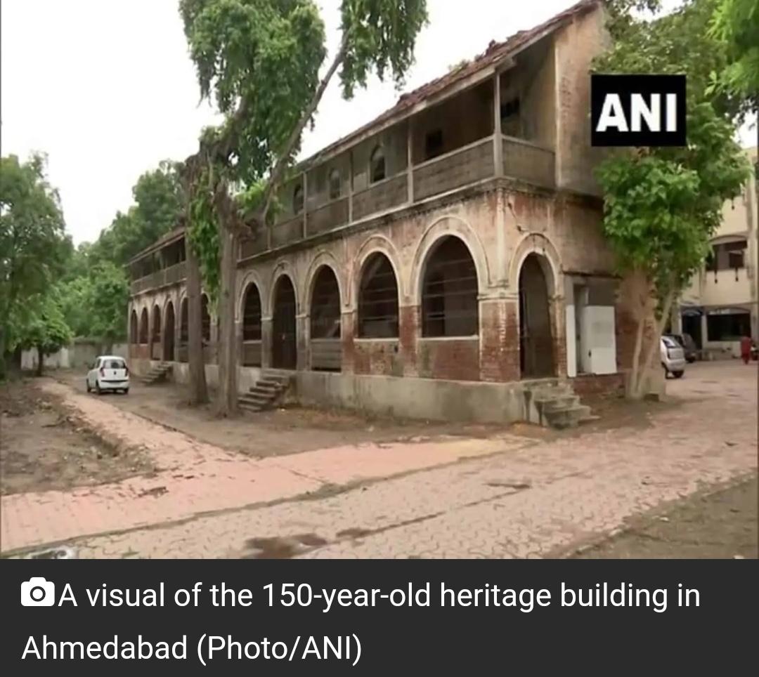 अहमदाबाद के 150 साल पुराने हेरिटेज भवन का होगा जीर्णोद्धार 14