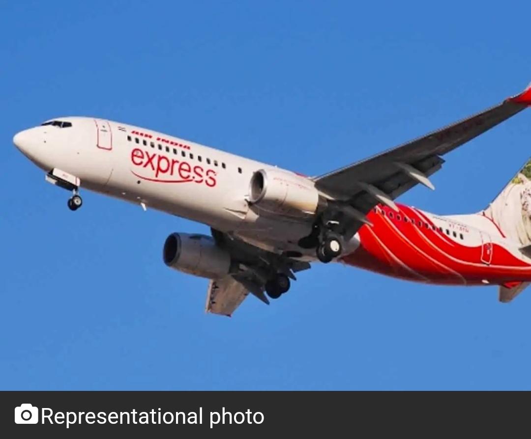 एयर इंडिया एक्सप्रेस के विमान की तिरुवनंतपुरम में इमरजेंसी लैंडिंग 8