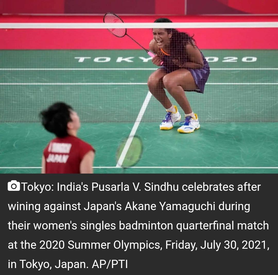 पीवी सिंधु ने कांस्य जीता, 2 व्यक्तिगत ओलंपिक पदक के साथ पहली भारतीय महिला खिलाड़ी बनी! 2