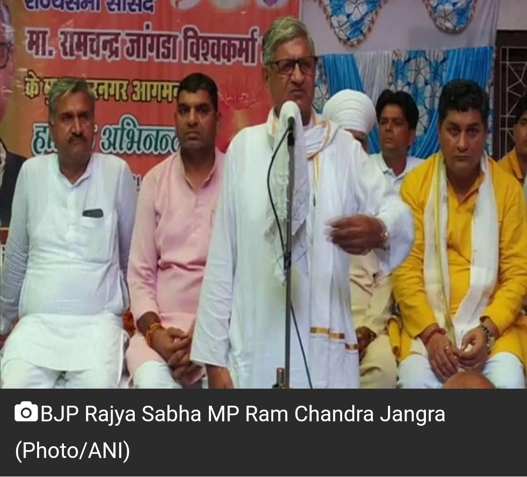 यूपी में मुसलमानों ने इस्लाम धर्म अपनाया क्योंकि उन्हें उचित सम्मान नहीं दिया गया: भाजपा सांसद 5