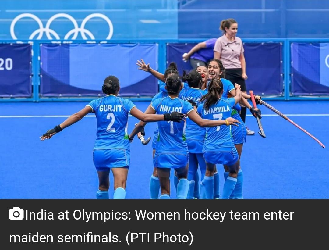 ओलंपिक में भारत: महिला हॉकी टीम ने मेडेन सेमीफाइनल में प्रवेश किया! 18