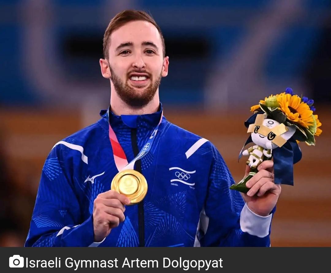 डोलगोप्यात ने जीता इज़राइल का पहला पदक 13