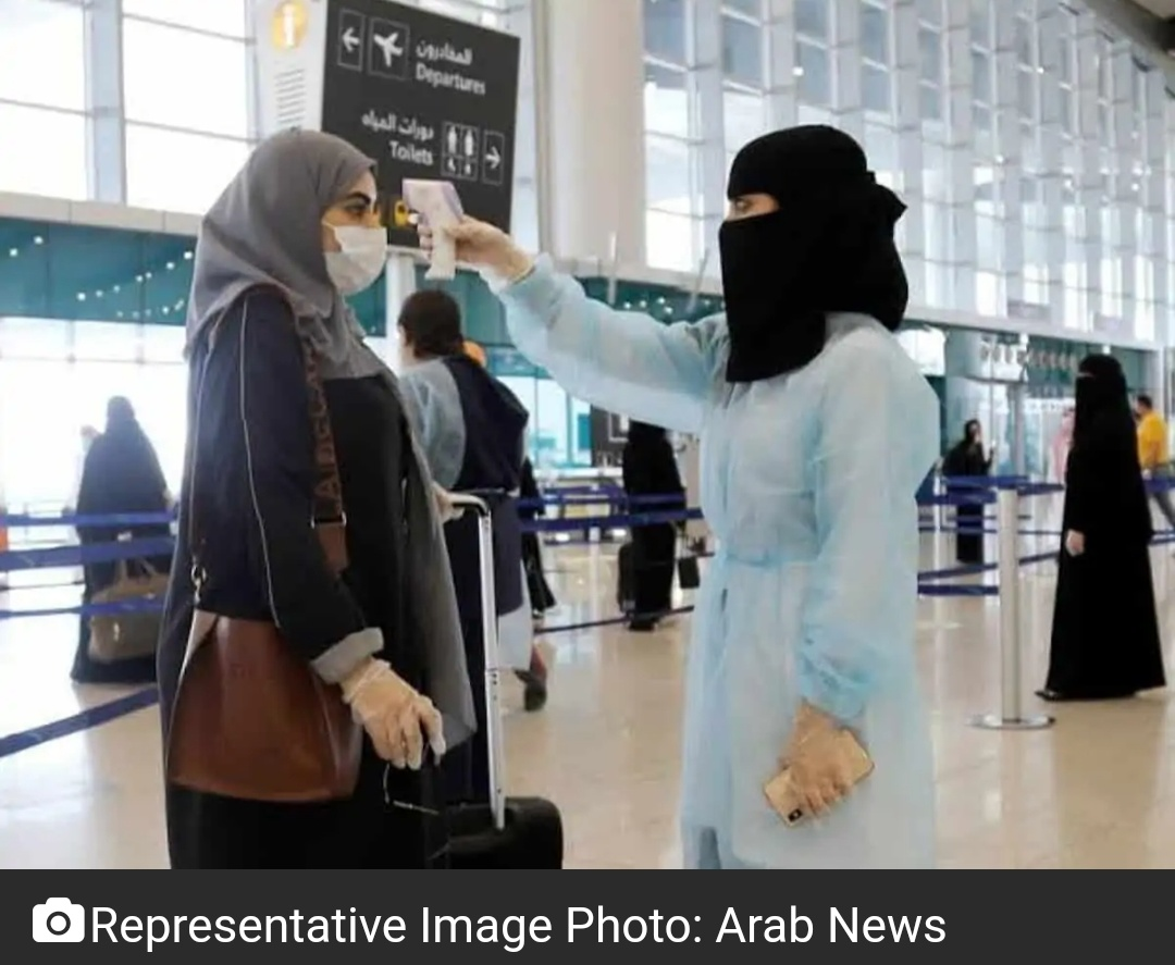 कुवैत को टीकाकृत प्रवासी मिलना शुरू हो गया है 11