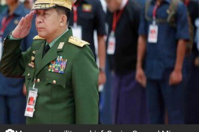 म्यांमार के सैन्य नेता ने खुद को प्रधानमंत्री घोषित किया, 2023 में चुनाव कराना चाहते हैं!