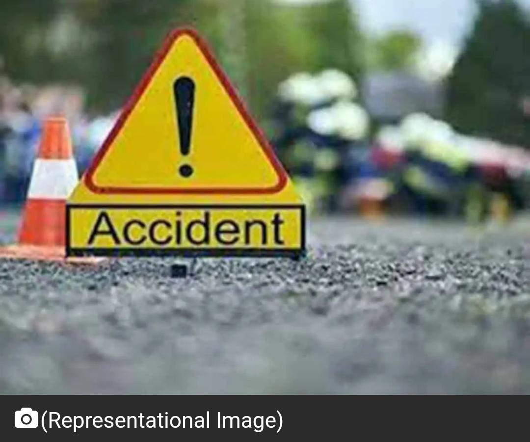 कैलिफोर्निया हेलीकॉप्टर दुर्घटना में चार की मौत 4