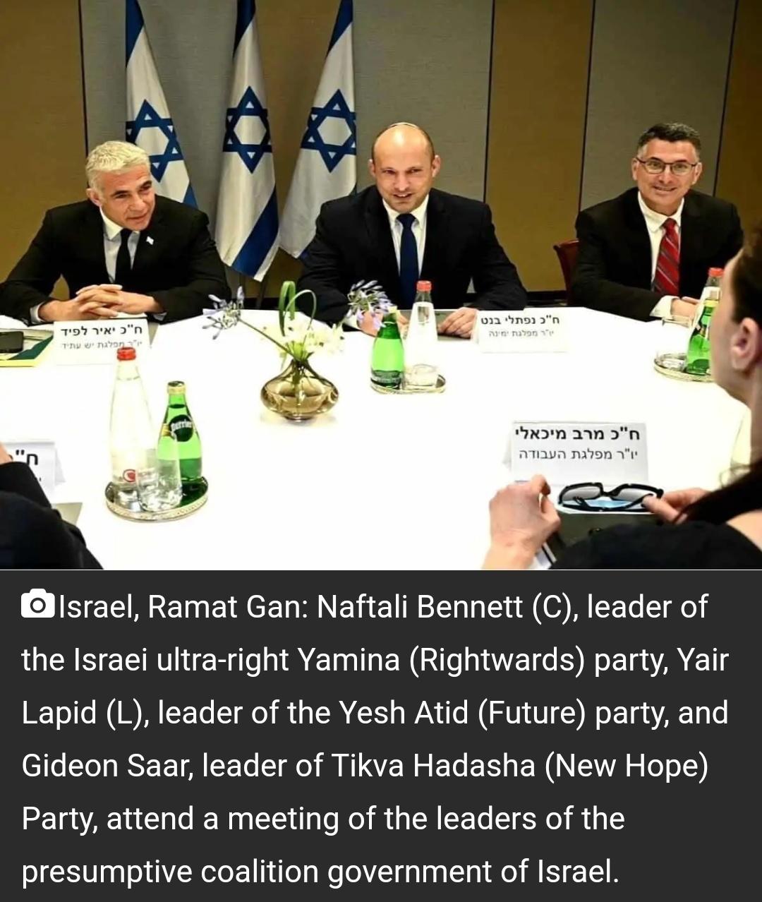 3 साल के गतिरोध के बाद इजरायली कैबिनेट ने राज्य के बजट पर चर्चा की 3
