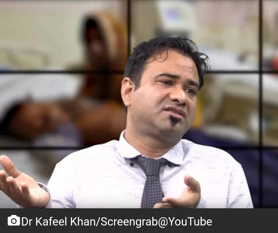 इलाहाबाद हाई कोर्ट ने कफील खान की याचिका पर यूपी सरकार से मांगा जवाब 2