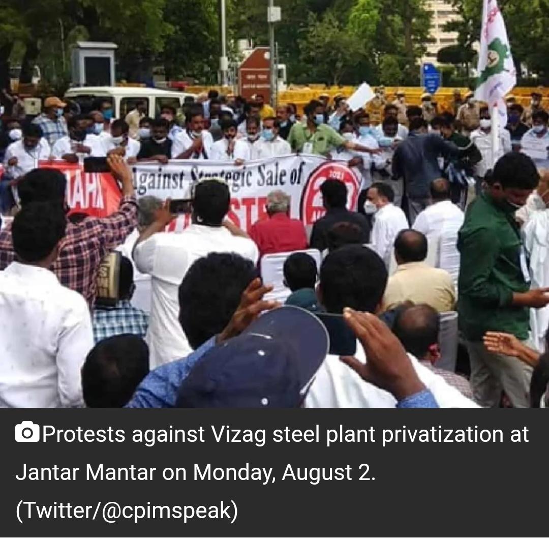 दिल्ली में विजाग स्टील प्लांट के निजीकरण के खिलाफ़ विरोध प्रदर्शन शुरू 6