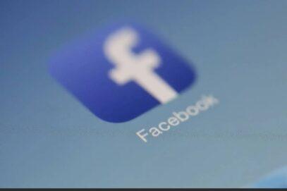 फेसबुक ने अमेरिकी कर्मचारियों से कार्यालयों में मास्क पहनने को कहा