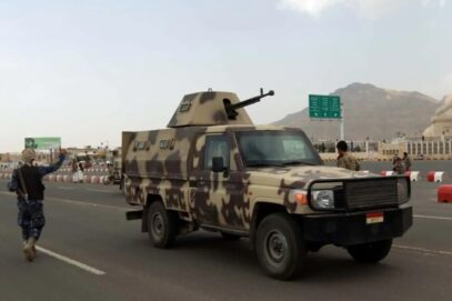 यमन सेना ने रणनीतिक पहाड़ों पर कब्जा किया