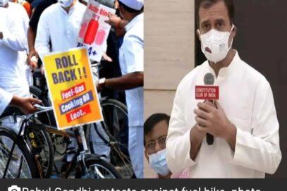 ईंधन वृद्धि के विरोध में साइकिल से संसद पहुंचे राहुल गांधी