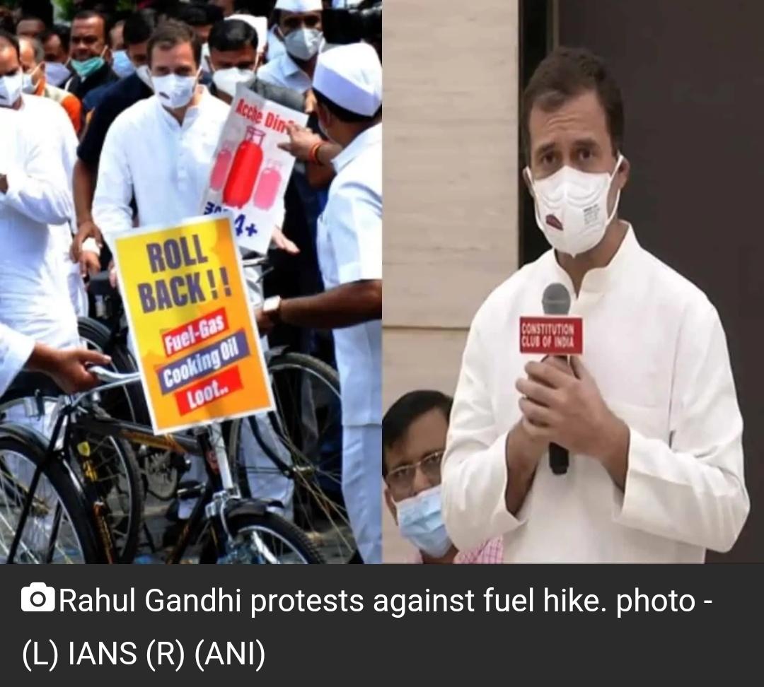 ईंधन वृद्धि के विरोध में साइकिल से संसद पहुंचे राहुल गांधी 4