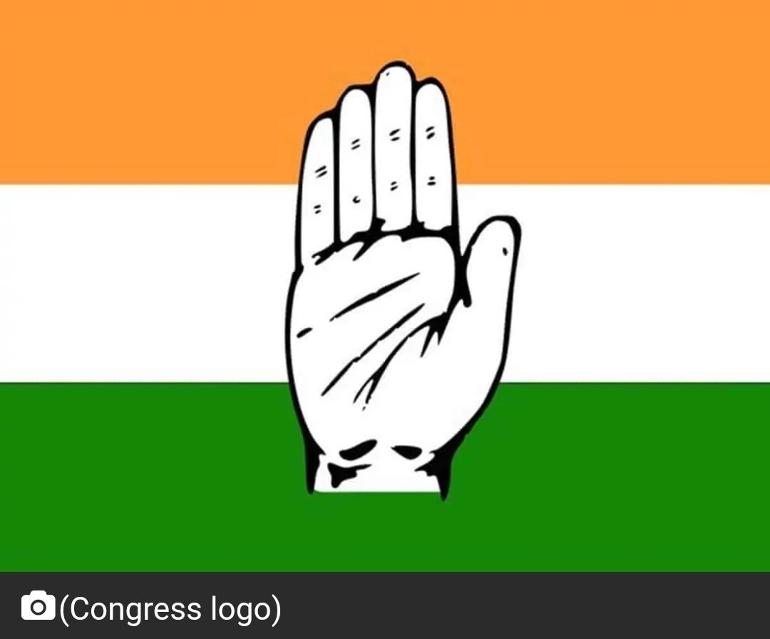 मुंबई क्षेत्रीय कांग्रेस कमेटी का ट्विटर हैंडल ब्लॉक 7