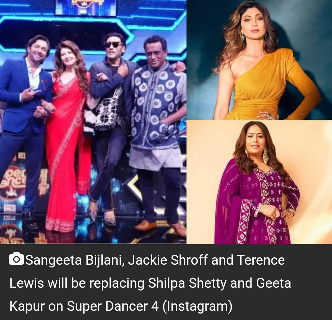 सुपर डांसर 4: शिल्पा शेट्टी के बाद गीता कपूर ने छोड़ा शो? 19