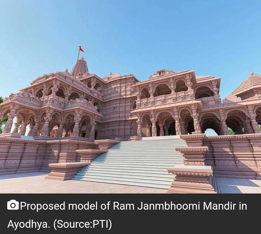 राम मंदिर : महंत धर्म दास ने जमीन खरीद में भ्रष्टाचार का किया दावा, दर्ज कराई शिकायत 12