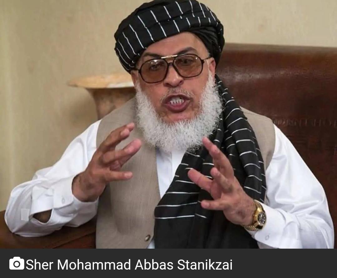 शीर्ष तालिबान नेता 'शेरू' आईएमए देहरादून से प्रशिक्षित! 16
