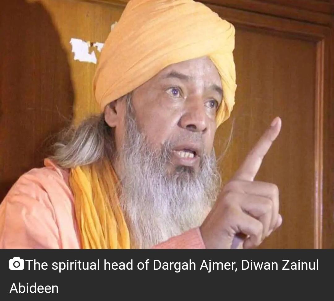 इस्लाम को बदनाम कर रहा तालिबान : दरगाह दीवान अजमेर 2