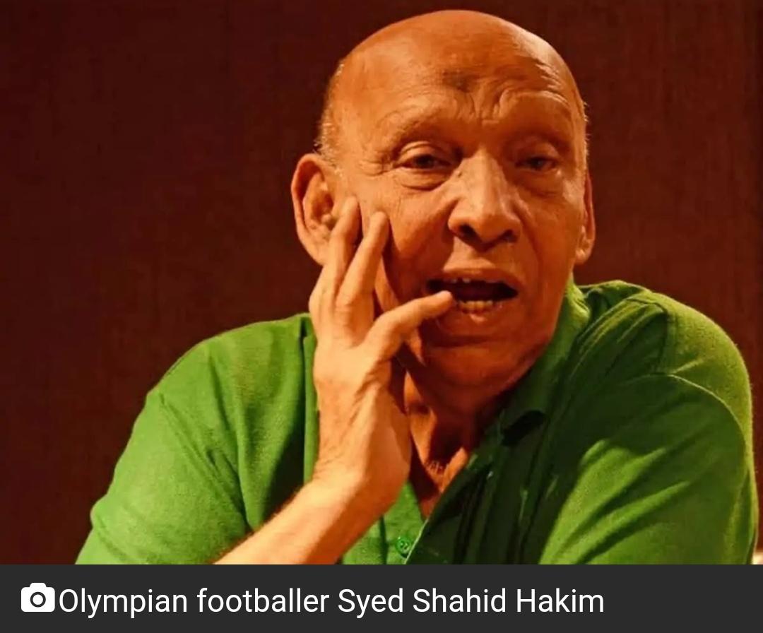 ओलंपियन फुटबॉलर एसएस हकीम का निधन 19