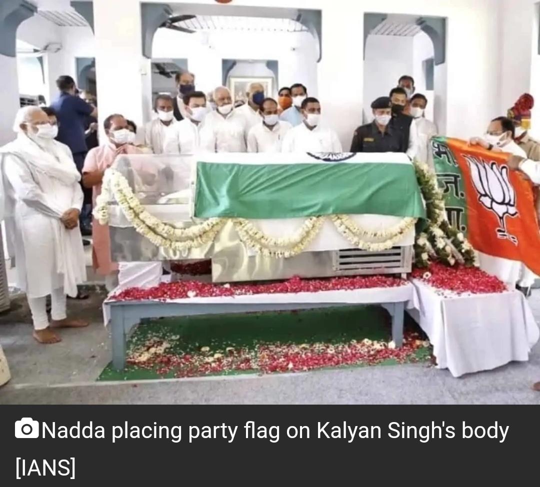 राष्ट्रीय ध्वज पर भाजपा का झंडा रखने पर विवाद! 3