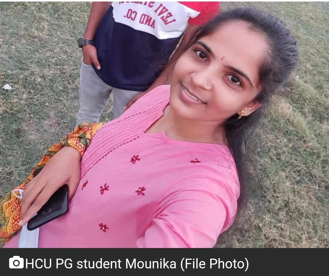 हैदराबाद विश्वविद्यालय में एमटेक छात्र की आत्महत्या से मौत 16