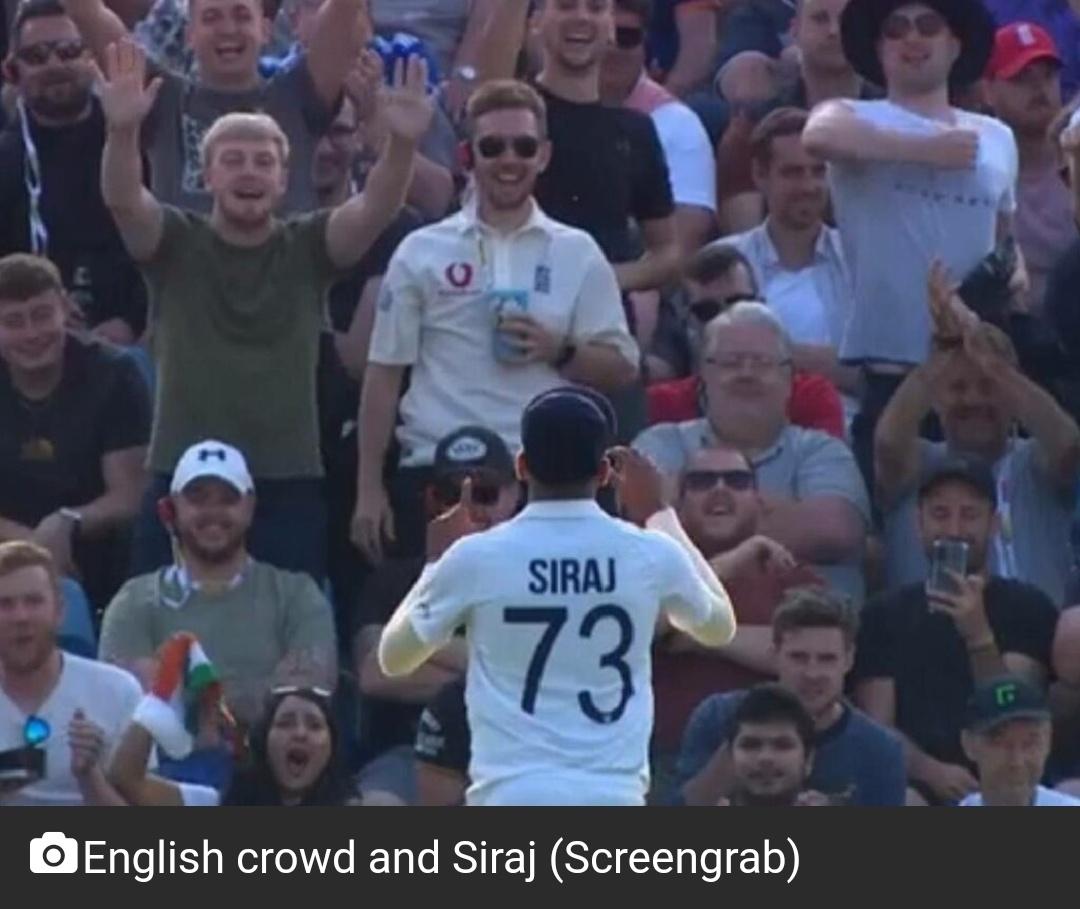 तीसरा टेस्ट: मोहम्मद सिराज को भीड़ से मिली बधाई 13
