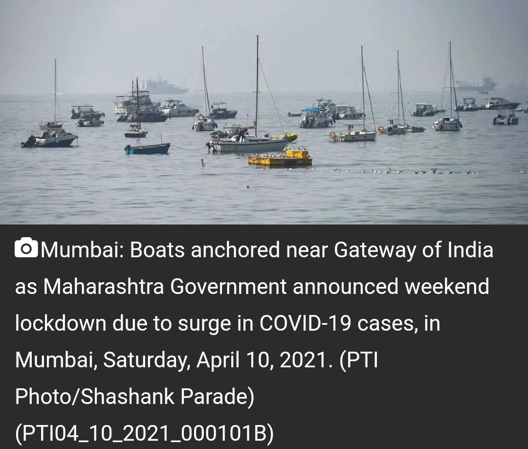 2050 तक मुंबई के नरीमन प्वाइंट का 80 फीसदी, मंत्रालय क्षेत्र पानी में डूब जाएगा: नगर प्रमुख 16