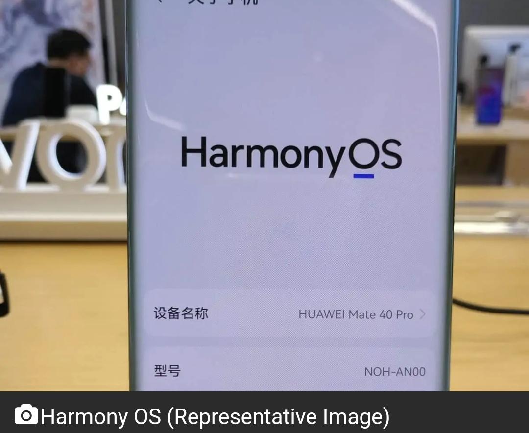 HarmonyOS 2 ने 70 मिलियन अपग्रेड पूरे किए 13