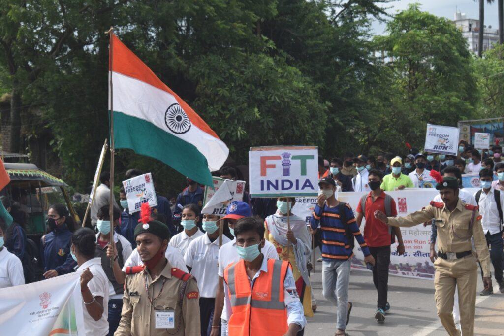 आजादी के अमृत महोत्सव के तहत फिट इंडिया फ्रीडम रन 2.0 एवं राष्ट्रीय पोषण माह 2021 कार्यक्रम का आयोजन! 5