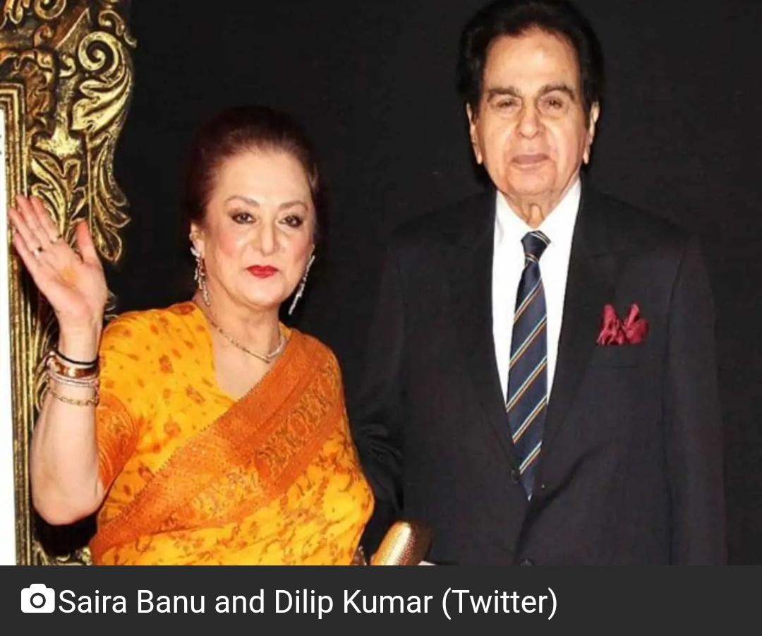 दिलीप कुमार की पत्नी सायरा बानो अस्पताल में भर्ती! 12