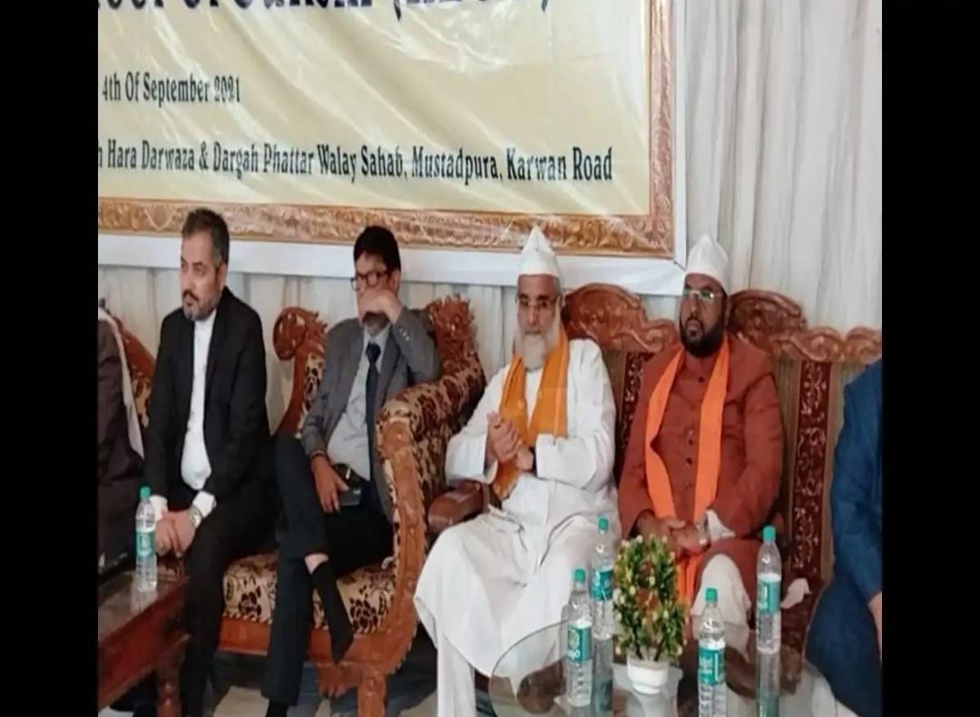 हैदराबाद में सूफीवाद पर स्कूल शुरू किया गया! 12