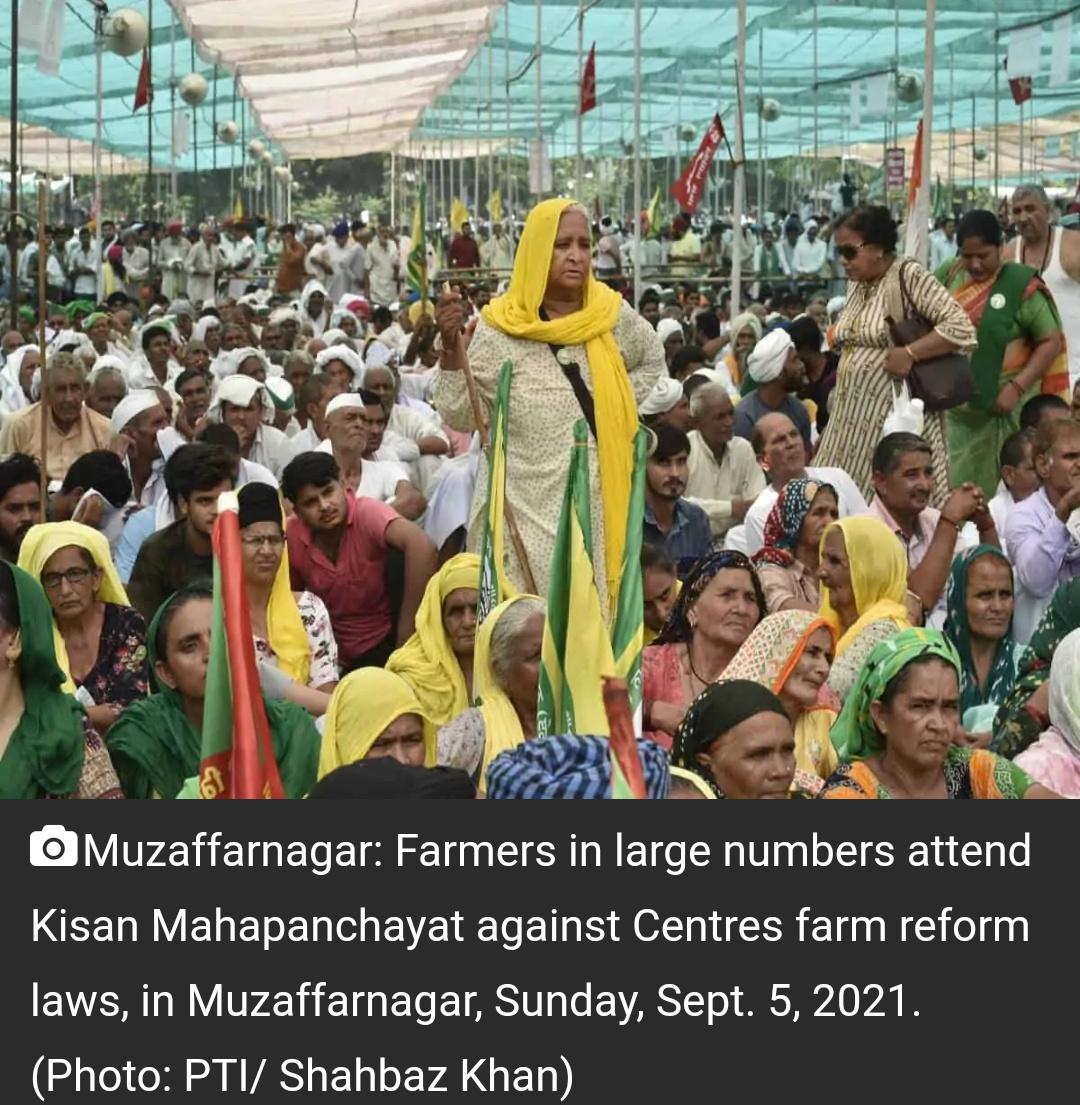 मुजफ्फरनगर में किसान महापंचायत में शामिल हुए हजारों किसान! 7